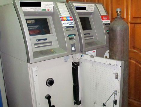 ограбление банкомата,