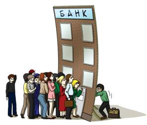 вклады ликвидированных банков