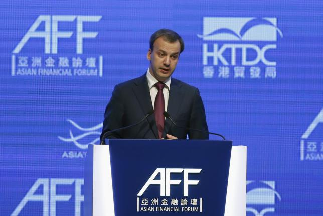 Dvorkovich speaks during the Asian Financial Forum in Hong Kong
