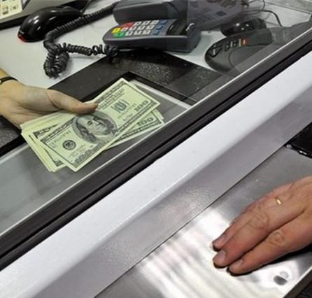 обмен валюты выгодно