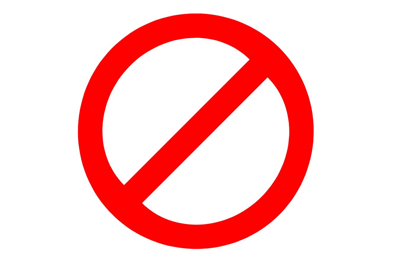 Запрет на досрочное погашение ипотеки