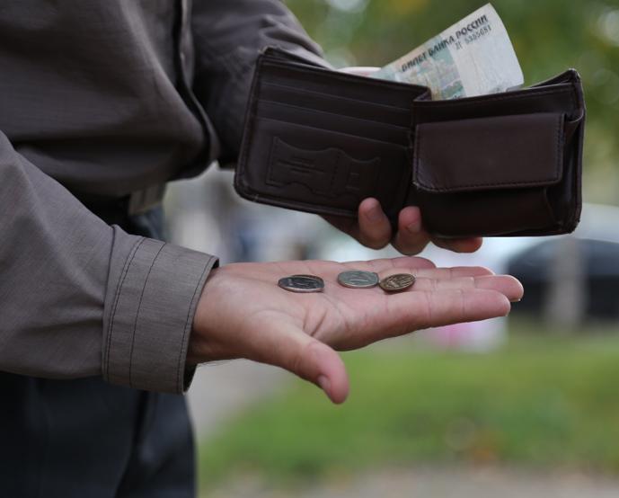 Банкротство частного лица