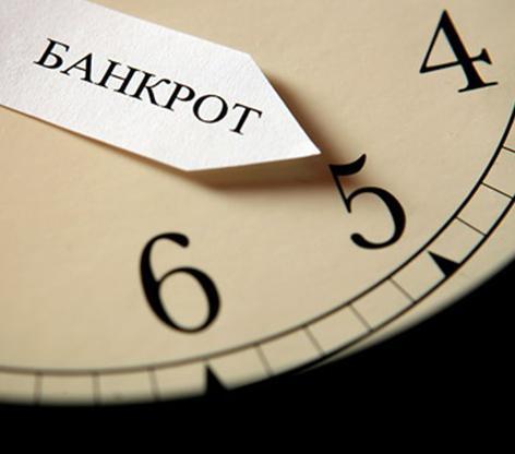 Первые банкротства физлиц