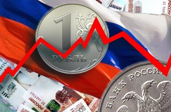 Прогноз по экономике России
