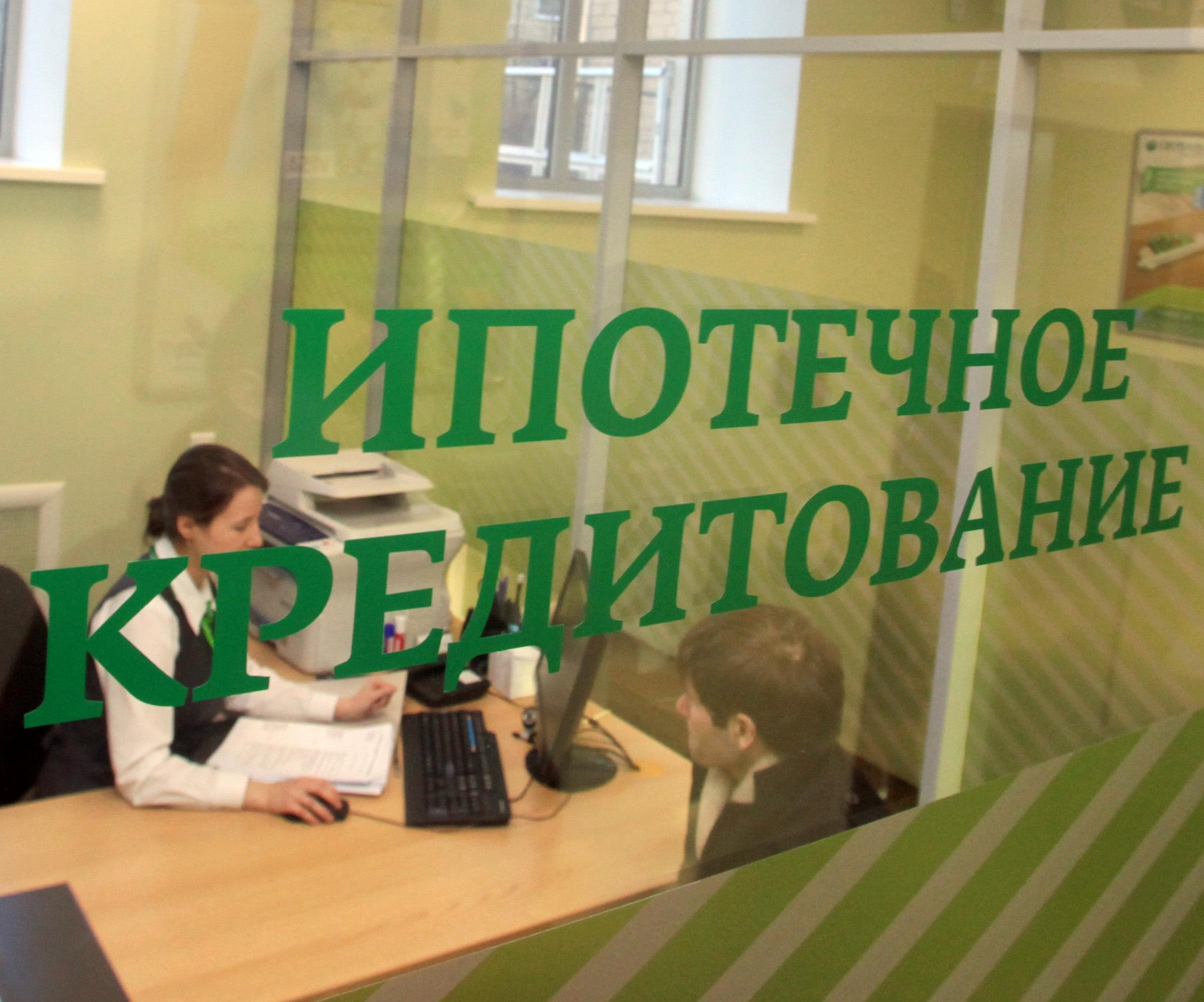 Сбербанк валютная ипотека реструктуризация