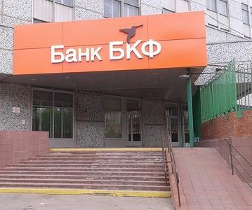 Банк БКФ вклад Блокбастер