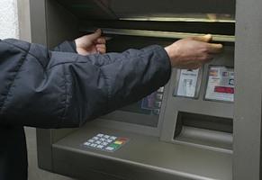 ограбление банкомата во владивостоке