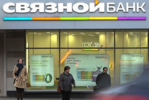 Связной банк ликвидация