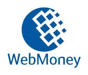 Купить за вебмани