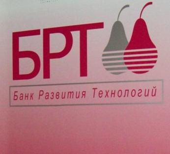 Банк развития технологий отозвали лицензию