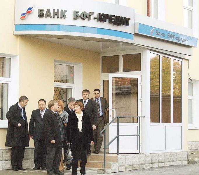 БФГ Кредит мораторий