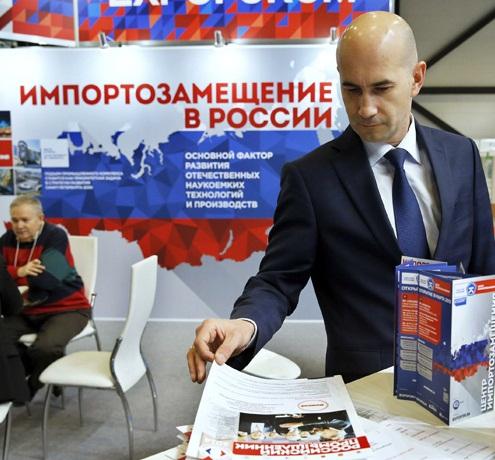 Оценка импортозамещения в России