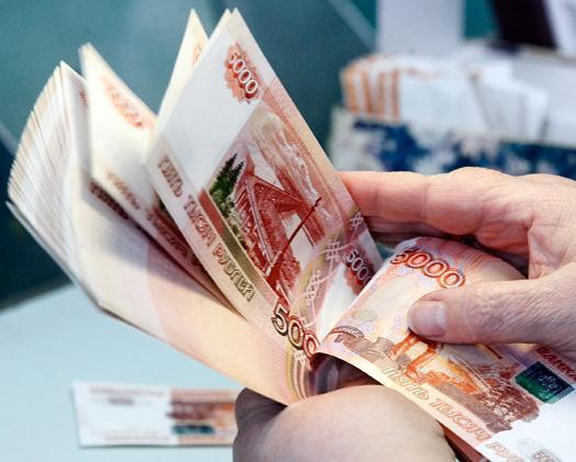 Возврат вкладов из НСТ банка