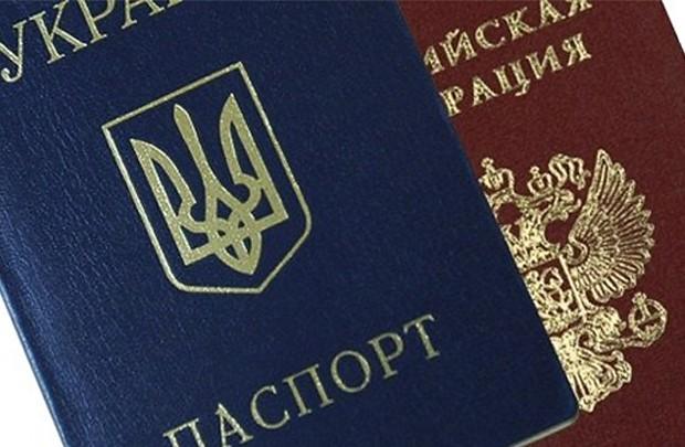 Возврат вкладов в Крыму