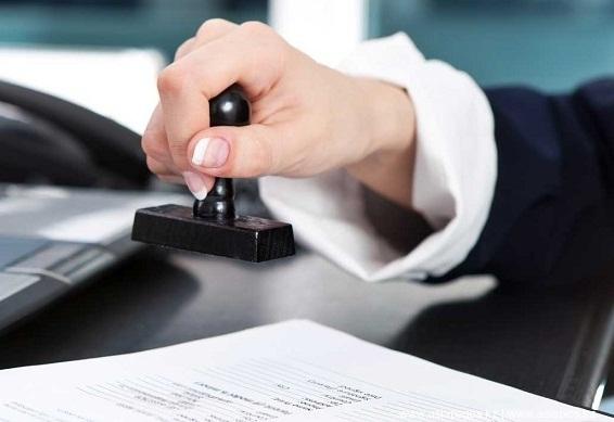Взыскание долга через нотариуса