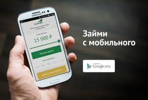 онлайн-сервис Platiza.ru