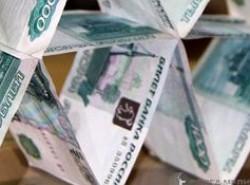 волгоградские финансовые пирамиды