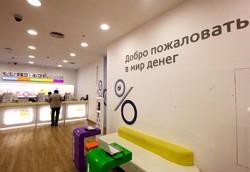 рейтинг Связного банка