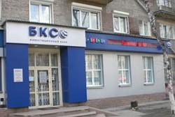 открыть вклад в БКС Банке
