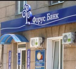 открыть вклад в Форус Банке