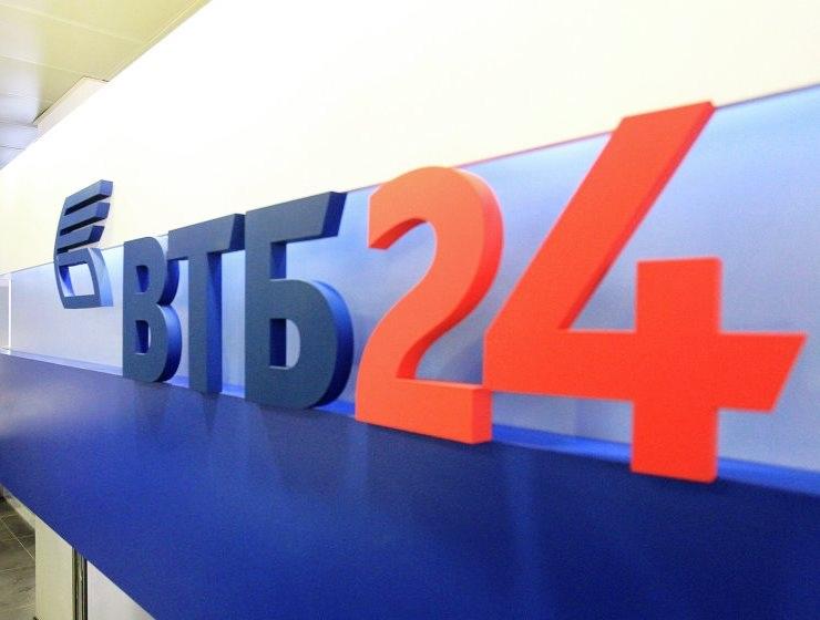 ВТБ24 рефинансирование