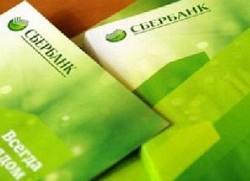 новый кредитный продукт Сбербанка