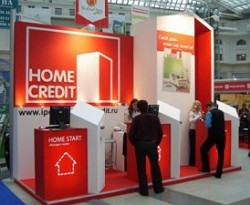 кредитные продукты банка ХКБ
