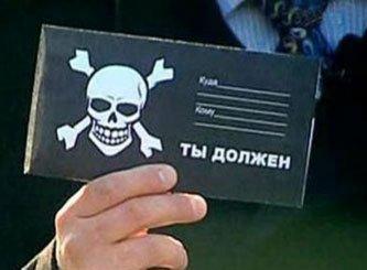 """""""Ренессанс капитал"""" и ООО """"НСВ"""" оштрафованы"""