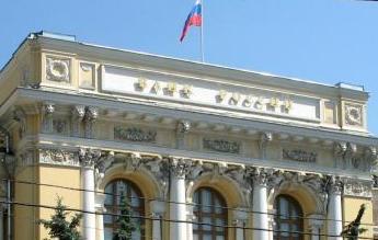 Банк России отозвал лицензию