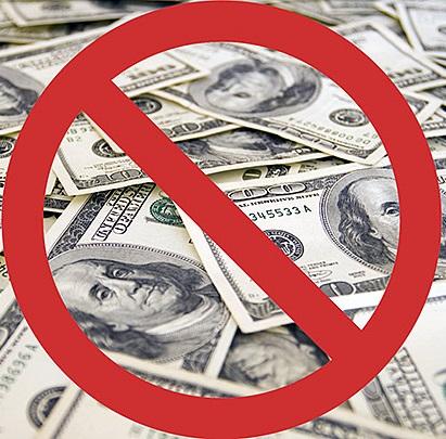 запрет на выдачу кредита