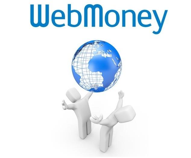 Проблемы системы Вебмани