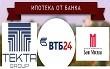 Банк Москвы и ВТБ24