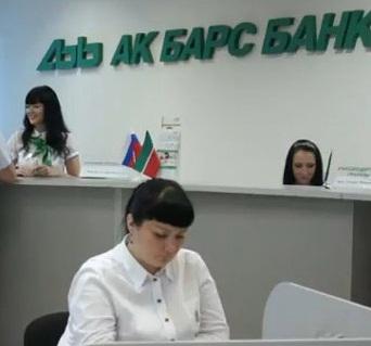 Банк Ак Барс информационная атака