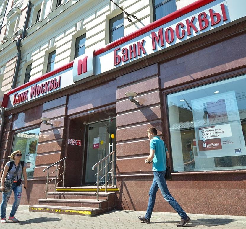 Банк Москвы и ВТБ