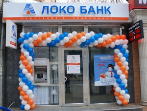 «Локо-Банк»