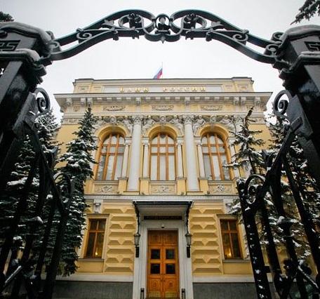 Новые требования ЦБ к банкам