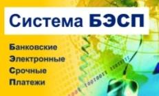 Евромет и Смолевич отключены от БЭСП