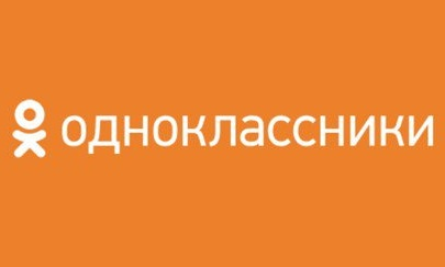 Денежный перевод в Одноклассниках
