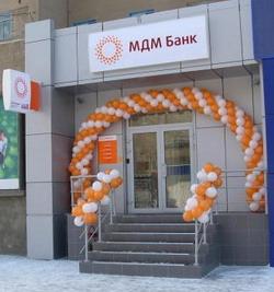 «МДМ-Банк»