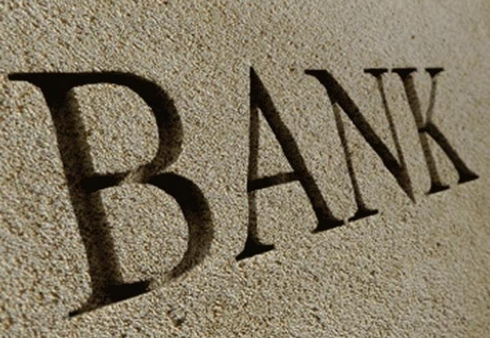 Устойчивость банка