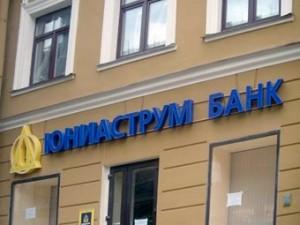 «Юниаструм Банк»