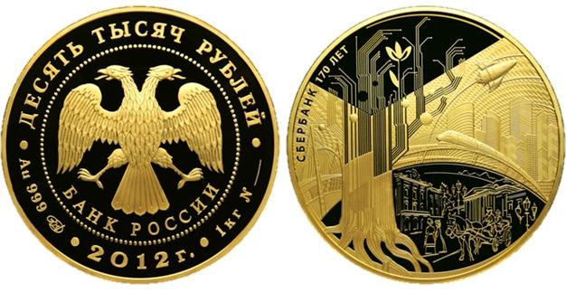 Коллекционные монеты из драгметаллов