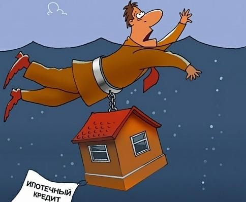 Помощь по ипотеке от государства