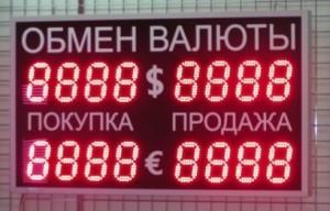 """мошенничество с валютой в """"Банке Москвы"""""""