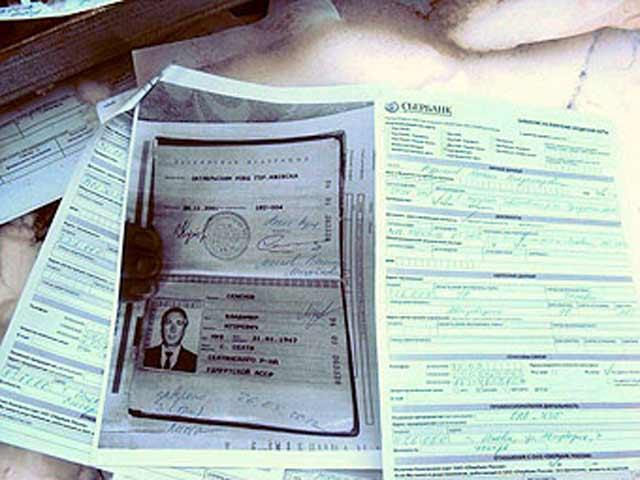 Копии документов клиентов