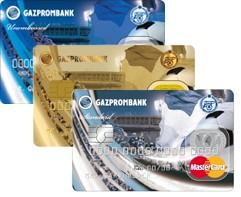 банковские карты ВТБ и Газпромбанка