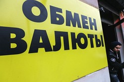 закрытие крымских обменников