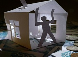 отказ в ипотечном кредите
