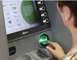 защита информации в банкомате