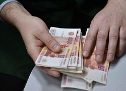 займы для малого и среднего бизнеса в крыму